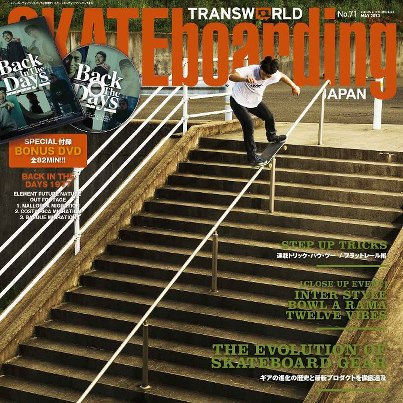 transworld cover
